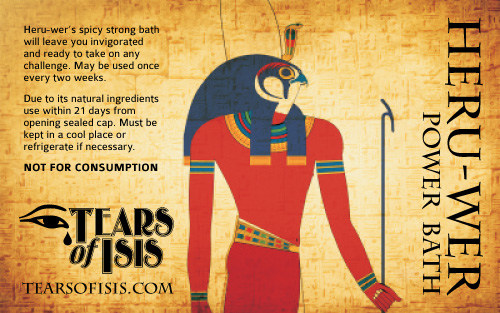 Heru-wer (Horus the Elder) Oil (1 dram/3.697mL)